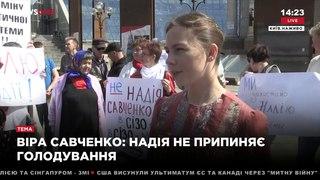 Вера Савченко: нам до сих пор не предоставили результаты прохождения Надеждой полиграфа