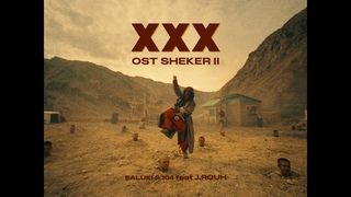 "SALUKI & 104 - XXX (feat. J. ROUH) (Паблик ""ХИП-ХОП"" - VK)"