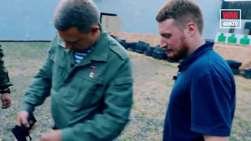 Создателям РВТН ДНР от WarGonzo и Севера Батя