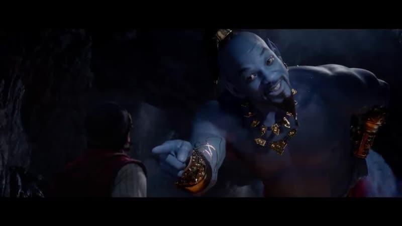 25 Аладдин 2019 трейлер khoroshiyefilmy
