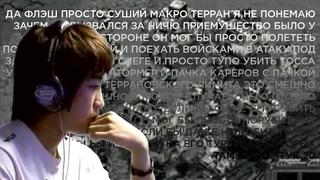 [SC:BW] Та самая ничья: Flash (T) vs. JangBi (P) — StarCraft: Brood War Proleague 2008-09