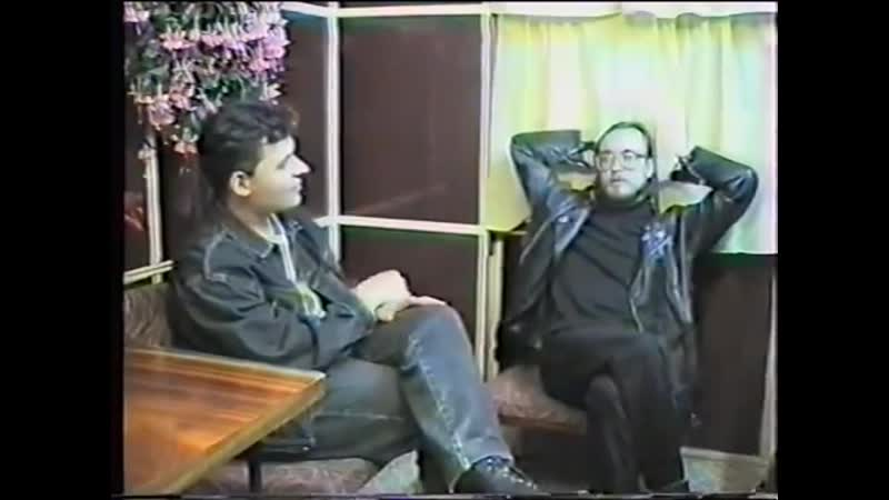 V Летов Интервью Норильск Ноябрь 1994 года