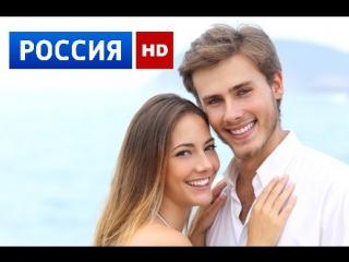 СУПЕР МЕЛОДРАМА Я СЧАСТЛИВАЯ (кино фильмы)