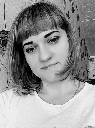 Татьяна Асютина