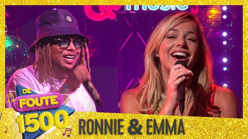 Ronnie Flex Emma Heesters 'Het Is Een Nacht' live bij Qmusic