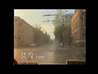 Нижний Новгород 1995 год!