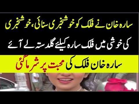 Sarah Khan Falak Khan Looking CUTE In New Video    Blue Horse