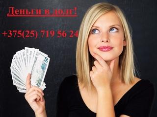 восточный банк воронеж заявка на кредит онлайн