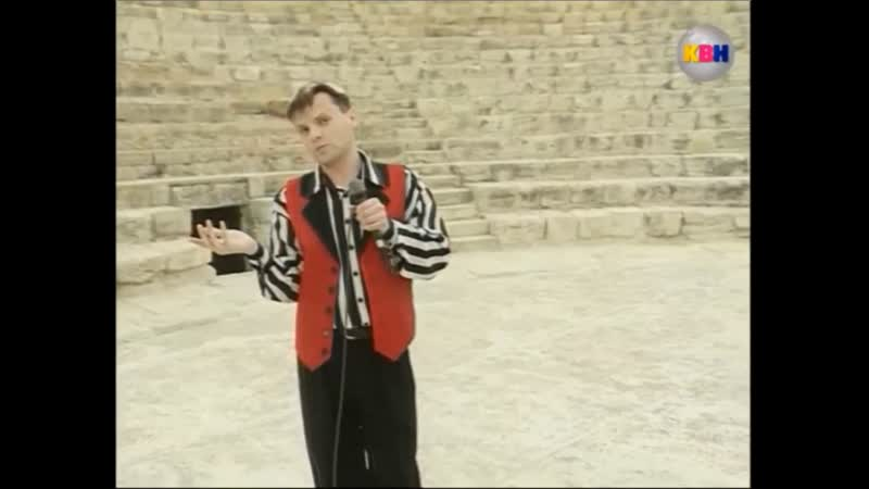 Дети лейтенанта Шмидта Капитанский конкурс Кипр 2000