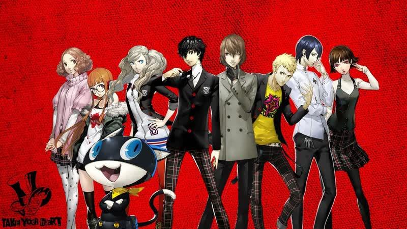 Похищаем сердца Persona 5 №10