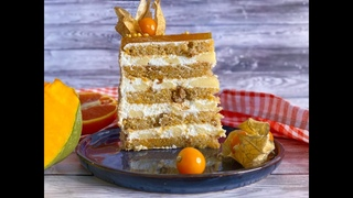 Вкуснейший Тыквенный Торт
