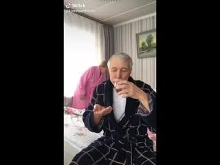 Седина голову тик ток в ребро)