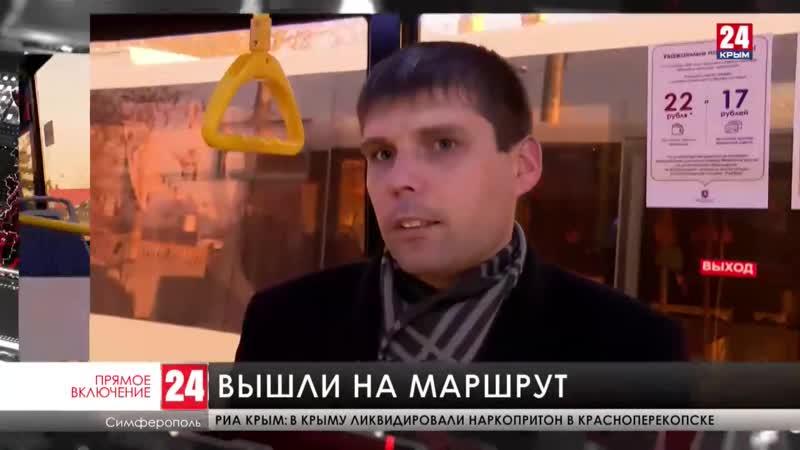 В Симферополе на 78 й маршрут вышли 5 новых автобусов