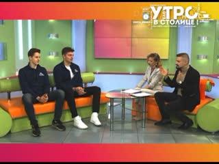 """Родион Амиров и Спартак Басимов - игроки МХК """"Толпар"""""""