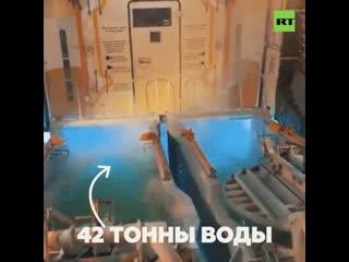 За утро пятницы военные самолёты и вертолёты сбросили 756 тонн воды
