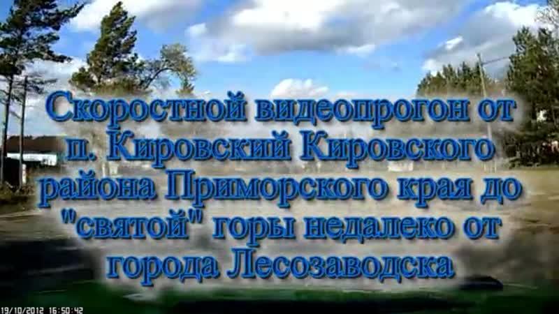 Поет Александр Лешванов автор с песней БАБЬЕ ЛЕТО Могилевского от КИРОВСКОГО до СВЯТОЙ ГОРЫ 01 10 2013