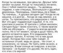 Фотоальбом человека Дениса Тертычного