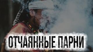 "Александр Цыпкин рассказ ""Мадо"" Читает Андрей Лукашенко"