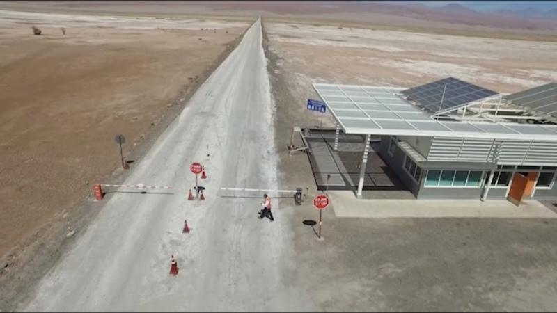The Main Entrance to ALMA