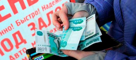Кредиты с моментальным решением в израиле