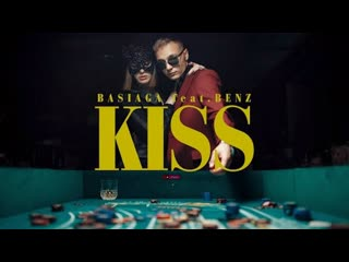 #Премьера♫ Basiaga  - «Kiss» ⏪Two®⏩