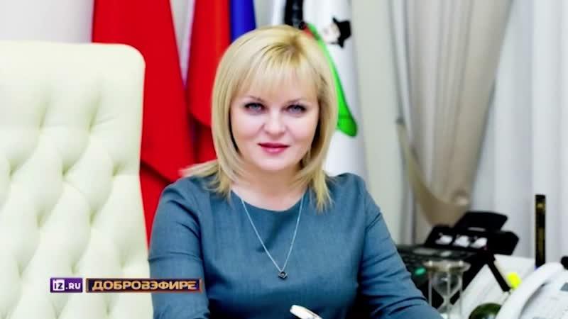 Как глава Клинского района содержала прислугу за счет бюджета