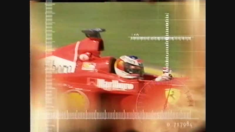 09.2000 F1 French GP - Race