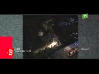 Неизвестные подожгли несколько авто в одном из дворов Златоуста