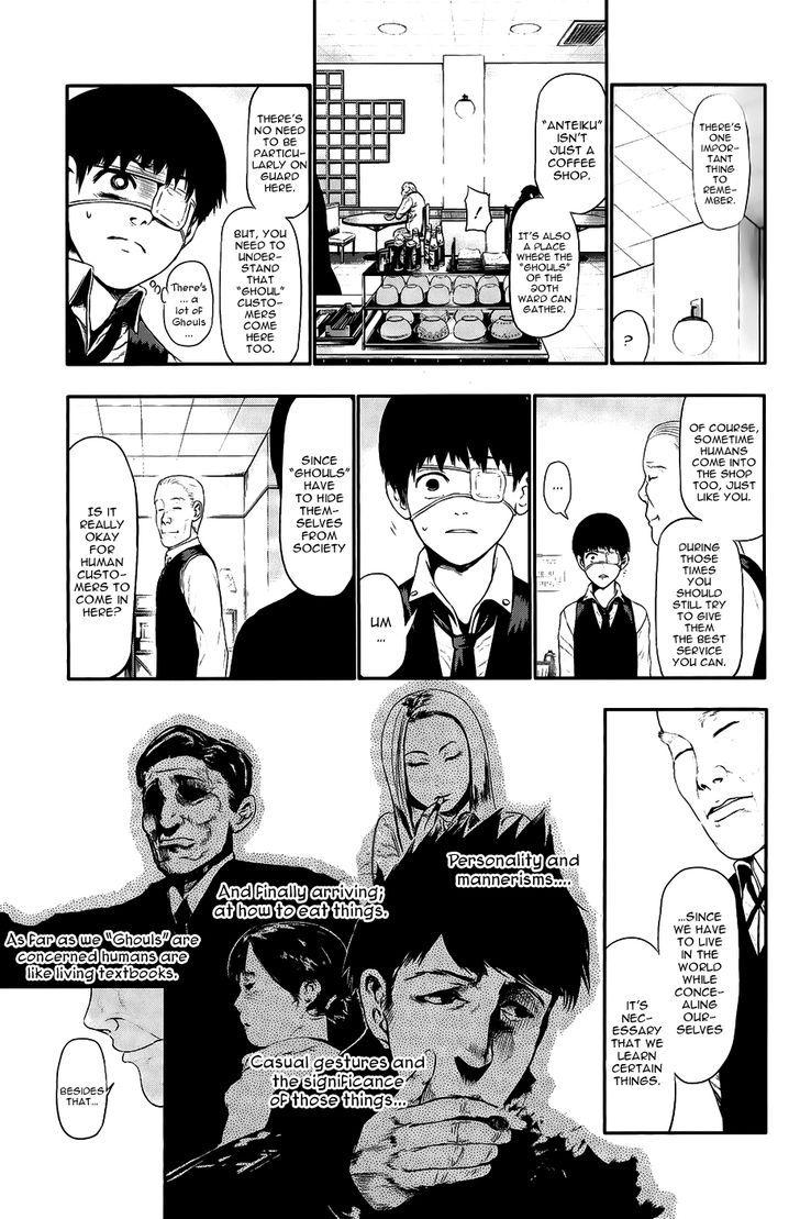 Tokyo Ghoul, Vol.2 Chapter 10 Antique, image #6