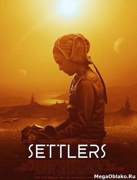 Заложники Марса / Settlers (2021/WEB-DL/WEB-DLRip)