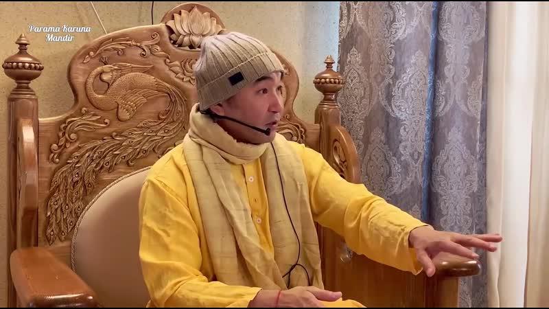Судурлабха бхава бхакти достигается редко Даяван прабху семинар Нектар преданности лекция 5