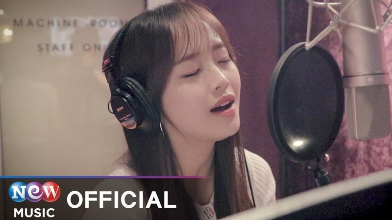 LIVE Chuu 츄 of LOONA 이달의소녀 Spring Flower 봄꽃 INTO THE RING 출사표 OST