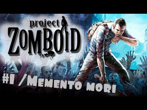 Project Zomboid 41 build. / 1 Смерть на каждом шагу