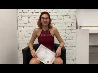 Отзыв о тренинге по тантре, сквирту и йони-массажу от девушки