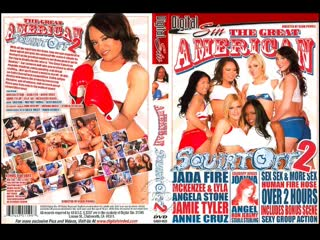 The Great American Squirt Off vol 2 / 2009