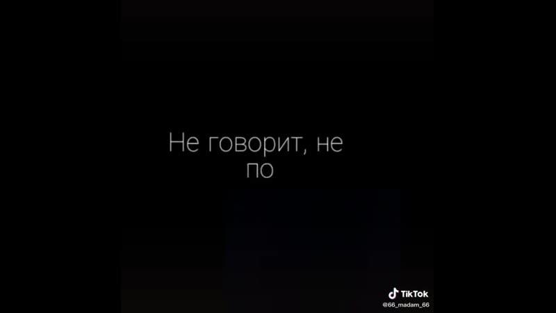 VIDEO 2020 03 20 04 17
