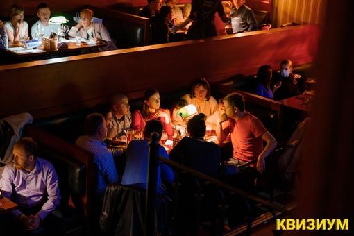 «16.10.20 (Temple Bar)» фото номер 110