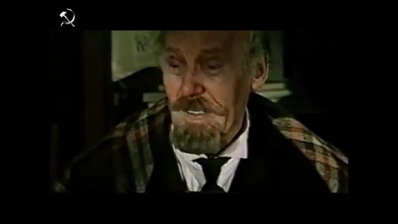 Комендант Пушкин (1986)