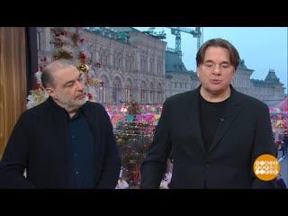 Константин Эрнст иАнатолий Максимов про кино, историю ипро нас, нынешних. Доброе утро