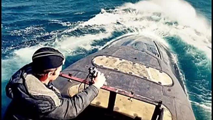 Подводная лодка Все автономка кончилась