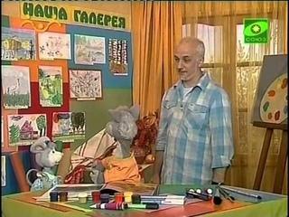 У художника  Выставка рисунков 25  01 09 2012  Выставка животных
