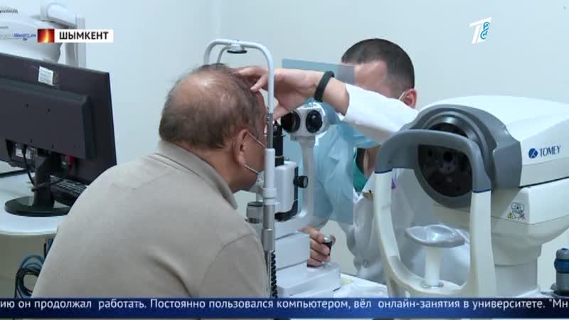 8 лет готовили хирурга для проведения сложнейших операций в глазном центре Шымкента