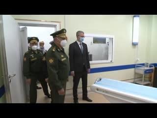 Шойгу проинспектировал открытие нового медцентра на Камчатке