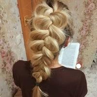 мирсилинг Диля Хуснутдинова вконтакте