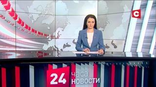 """Новости """"24 часа"""" за"""