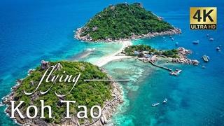 Koh Tao Island - Drone 4K - Thailand / Koh Samui / Koh Phangan