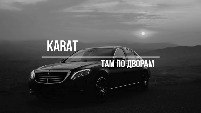 МУЗЫКА НА РАЙОН ✵ Бандитские ✵ Пацанские ✵ Блатная Музыка в машину ✵