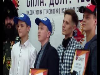 Награждение победителей акции #ЗаряжайсяДома !