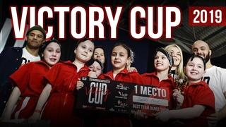 [Лучшие моменты] VICTORY CUP 2019 / Чемпионат / современные танцы / Арена Мытищи