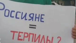 Хабаровск сегодня, стихи от Зигмунда и его мнение по поводу партий